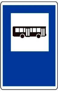 Traslado provisional de la parada