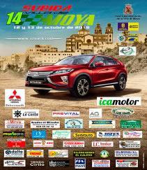 Acceso cerrado a la Estación de Moya: 12 y 13 de octubre - 14 Subida Villa de Moya